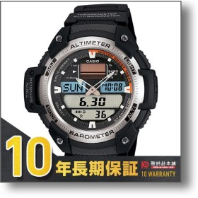 カシオ スポーツギア CASIO SPORTS GEAR   メンズ 腕時計 SGW-400H-1BJF(予約受付中)