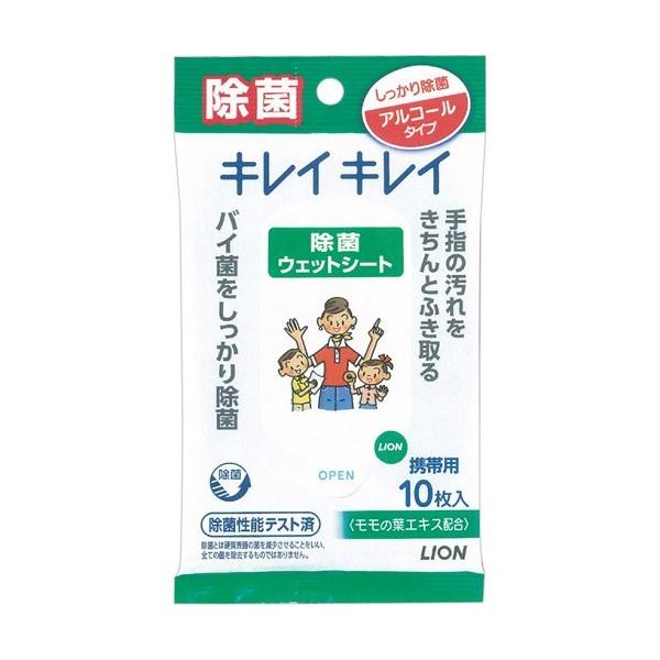 キレイキレイ除菌ウェットアルコールタイプ 【×30セット】 (まとめ) ライオン