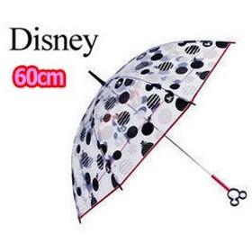 Disney ディズニー キャラクターフレームアンブレラ 60cm ミッキー モノトーンドット