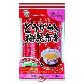 とうがらし梅昆布茶 2g×12袋入 日東食品工業