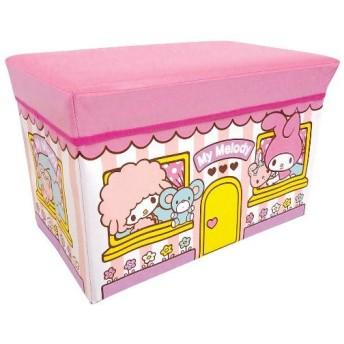 座れる 収納ボックス マイメロディ ハウス おかたづけ ボックス 収納 スツール