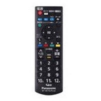 Panasonic/パナソニック プライベート・ビエラ用リモコン N2QAYB000990