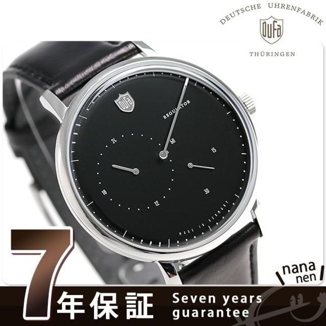 DUFA ドゥッファ アールト ドイツ製 自動巻き メンズ DF-9017-01 腕時計 ブラック