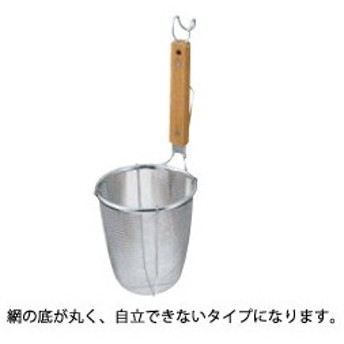 SHINETSU/新越ワークス TS 18−8 深型 ラーメン専用パワーてぼ 細麺用 10メッシュ