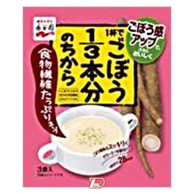 1杯でごぼう1/3本分のちから 食物繊維たっぷりスープ 永谷園 3袋