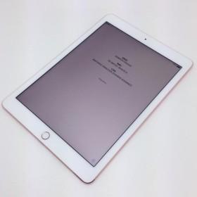【ネットワーク永久保証】SoftBank iPad Pro 9.7 256GB ローズ  美品【中古】 白ロム 本体【送料無料】【iPad】