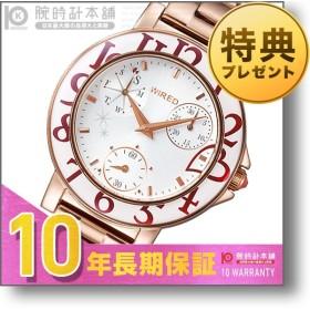 ワイアードエフ セイコー WIREDf SEIKO 限定BOX付き レザーバンド付き   レディース 腕時計 AGET711