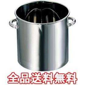 EBM 18-0 フライヤー用 油缶 15L(直径270)