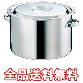 EBM 18-8 半寸胴鍋(目盛付)27cm 手付