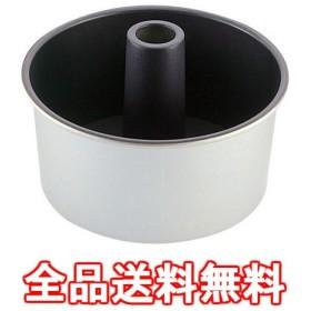 SAストロングコート シフォンケーキ型 底取 14cm WSH03014