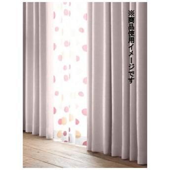 4枚組カーテン サリナ ピンク 100×135