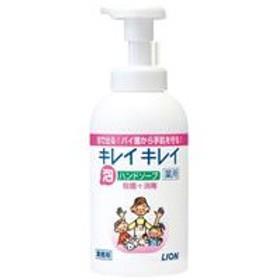 ライオンハイジーン/キレイキレイ 薬用泡ハンドソープ 業務用 550ml