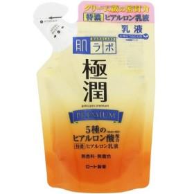 肌研 極潤 プレミアムヒアルロン乳液 つめかえ用 140ml