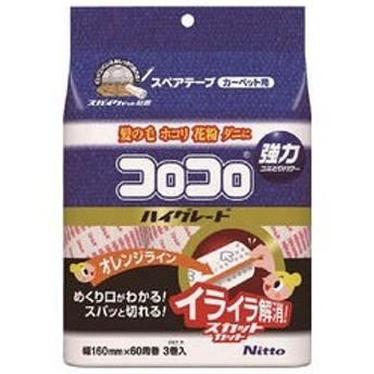 nitoms/ニトムズ  スペアテープ ハイグレードSC 3巻入 C4332