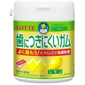 [ロッテ]歯につきにくいガム レモン ボトル 138g