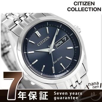 31日まで!さらに+24倍でポイント最大34倍 シチズン エコドライブ 電波 メンズ 腕時計 AT6060-51L