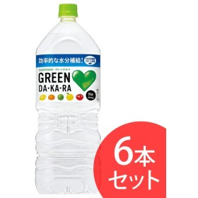 GREEN ダカラ 2L×6本 サントリー