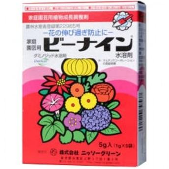 ニッソーグリーン ビーナイン水溶剤 (1g×5袋)※取り寄せ商品(注文確定後6-20日頂きます) 返品不可