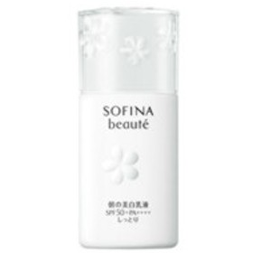 花王 ソフィーナボーテ朝の美白乳液 SPF50+ PA++++ しっとり 32ml(乳液/化粧下地/SOFINA beaute) - 定形外送料無料 -wp