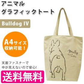 b22bbfab5ac1 ミニー マウス 白 (キャンバス地) ランチ トートバッグ お弁当 バッグ 鞄 ...