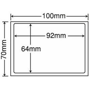 NANA/情報保護シール 92×64mm ノーカット 1000シート/PPE-2