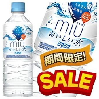ダイドー miuミウ 550mlペットボトル 24本入 (ミネラルウォーター 軟水)