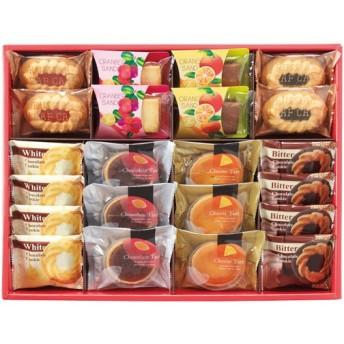 内祝い 内祝 お返し ギフト お菓子 スイーツ 焼き菓子 洋菓子 ティースマイルセット 22個 ロシアケーキ 中山製菓 詰め合わせ