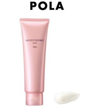 POLA ポーラ モイスティシモ ウォッシュ 120g - 定形外送料無料 -
