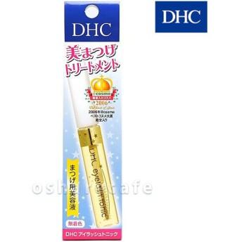 [メール便対応商品]DHC アイラッシュトニック 6.5ml まつ毛美容液(TN072-3)