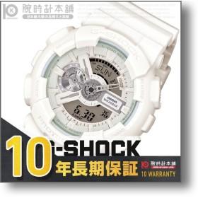 G-SHOCK Gショック カシオ ジーショック CASIO   メンズ 腕時計 GA-110BC-7AJF(予約受付中)