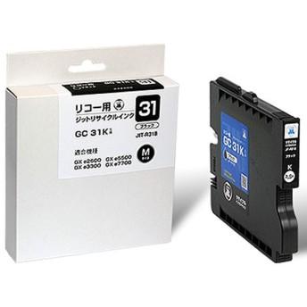 GC31Kリサイクルインクカートリッジ ブラック JIT-R31B ジットリコー 【☆在庫処分特価☆】