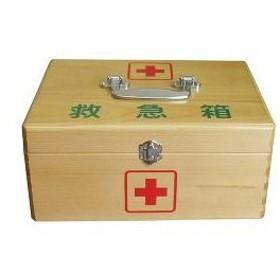 リーダー 救急箱 L 木製