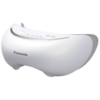 パナソニック 目もとエステ 【EH-SW65-W】 たっぷりスチームで、目もとの集中保湿。 美容 フェイスケア 美顔器