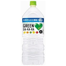 サントリー GREEN DA・KA・RA 2L×1ケース/6本(006)