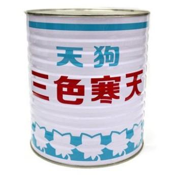 天狗缶詰 三色寒天 3000g