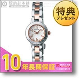 ミッシェルクラン MICHELKLEIN 縁刻印ブレスタイプ シルバーダイヤル クオーツ  レディース 腕時計 AJCK021