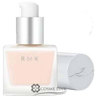 RMK(アールエムケー) RMK メイクアップベース 30ml 訳あり・外箱不良 (233238)