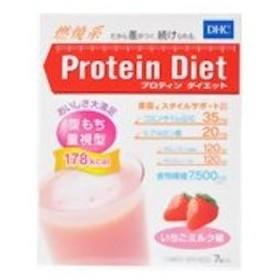 DHC プロティンダイエット いちごミルク味