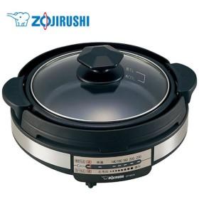 グリル鍋 象印 1台3役 グリルなべ 電気グリル鍋 ホットプレート 焼肉 「あじまる」 BA EP-SA10