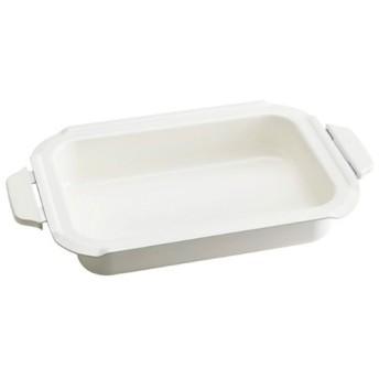 東急ハンズ ブルーノ(BRUNO) コンパクトホットプレート用 セラミックコート鍋
