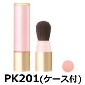 資生堂 マキアージュトゥルーチーク PK201 ピーチピンク 2g (2014/7/21発売 新色/チーク/本体 ケース付) - 定形外送料無料 -wp