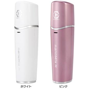 TIME LAB nanoMix H 携帯用スチーム ハンディミスト 化粧水用 携帯用 旅行用 美容 美容家電 美顔器 nb-mixh-whi TIME LAB (D)