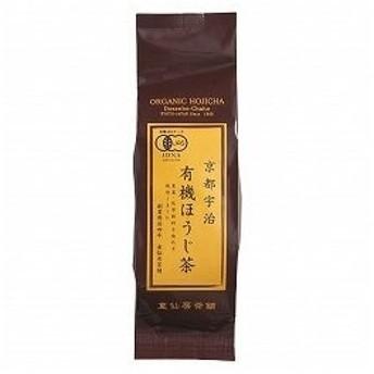 童仙房茶舗 京都宇治 有機ほうじ茶 120g 自然食品 美容 ヘルシー食材 オーガニック
