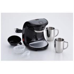 NIITSU/新津興器  【HOME SWAN】SCS-30 コーヒーメーカー2カップ ステンレスマグ