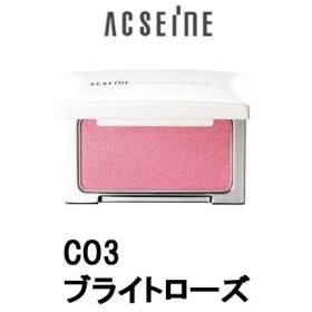 フェイスカラー チーク CO3 ブライトローズ アクセーヌ ( acseine / 頬紅 / パウダーチーク ) - 定形外送料無料 -wp