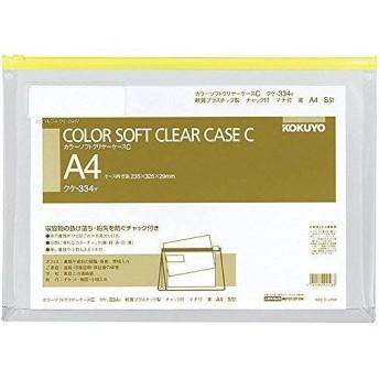 コクヨ カラーソフトクリヤーケースC A4 クケ-334Y