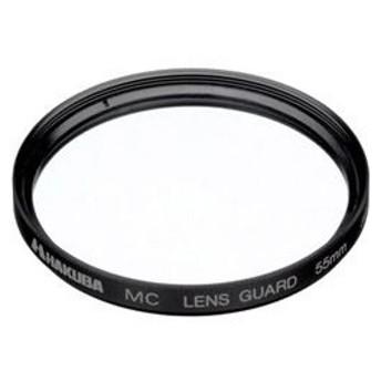 【在庫目安:お取り寄せ】 ハクバ写真産業 CF-LG55 MCレンズガードフィルター 55mm