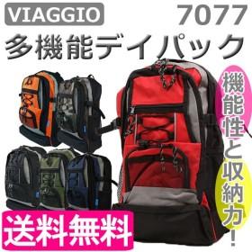 VIAGGIO多機能デイパック 7077 ブラック カモフラ ネイビー オレンジ レッド  カーキ リュック バックパック