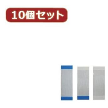 変換名人 10個セット ZIF HDD接続ケーブル 3本セット ZIF-ZIFAATHX10 パソコン パソコン周辺機器 変換名人