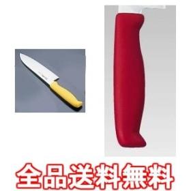 TKG-NEO(ネオ)カラー 三徳 17cm レッド ATK8203